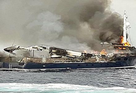 Superyacht Koi on fire in Greece