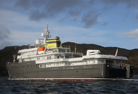 77m explorer superyacht Yersin joins charter fleet from EUR 600,000 per week