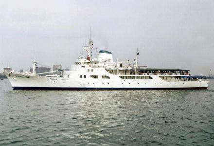Philippine presidential yacht may go on sale