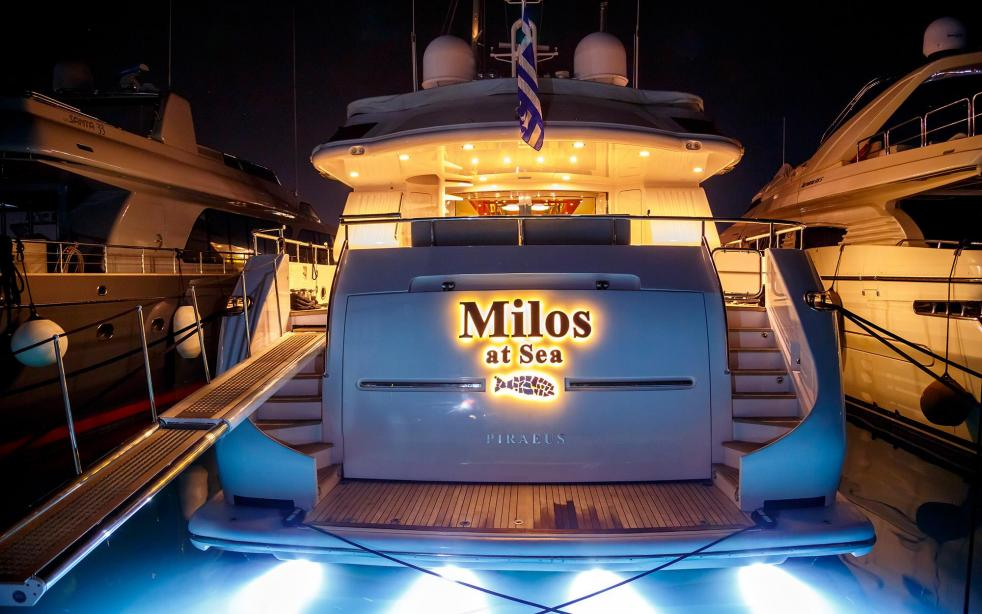 yacht Milos At Sea